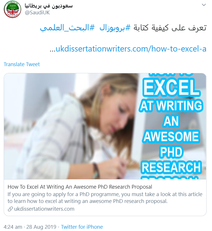 UKDW_Influencer Tweet_2_UK-Dissertation-Writers