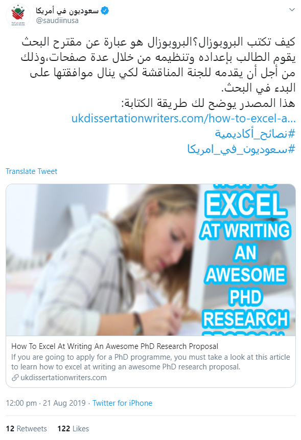 UKDW_Influencer Tweet_6_UK Dissertation Writers